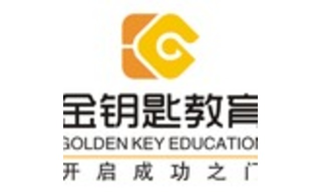 2016临汾事业单位招考辅导课程