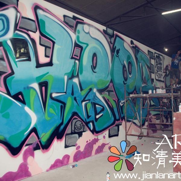 北京KAPPA发布会涂鸦