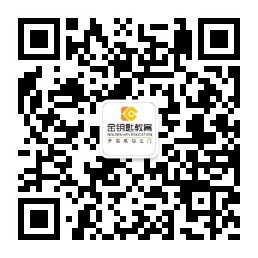中国铁路财务有限责任公司招聘公告1